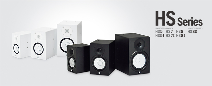 Yamaha HS Powered Monitors