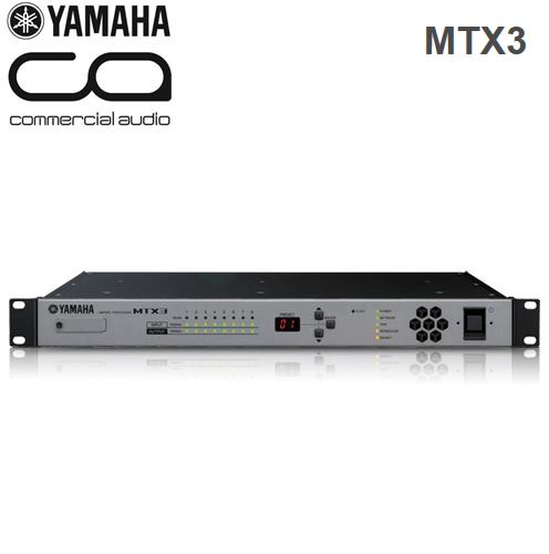 Yamaha MTX3