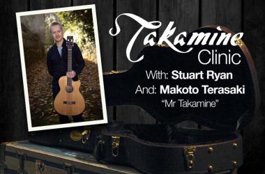 Takamine Clinic Makoto Terasaki