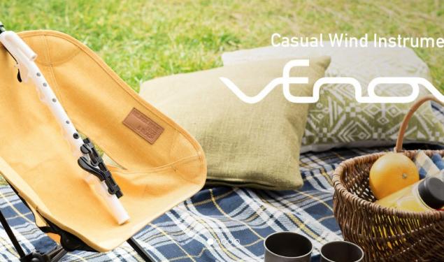 Yamaha win Japans Good Design Awards with 'Venova' a cross between a saxophone and a recorder