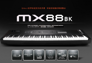 Yamaha MX88 vs Roland Juno DS88 – Which Comes Out On Top