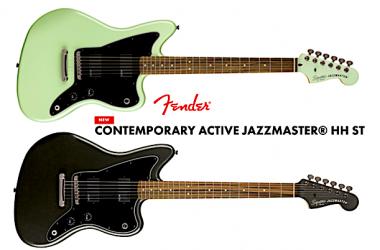 Fender Squire 2018