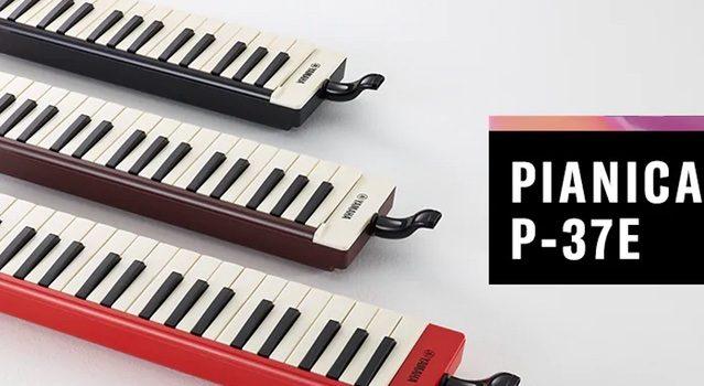 Yamaha Pianica