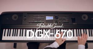 Yamaha DGX670