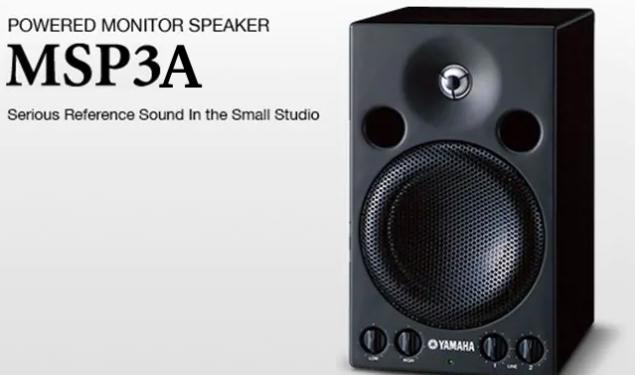 Yamaha Updated MSP3A Powered Speaker