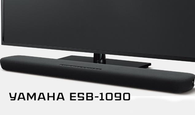 """New Enterprise Sound Bar """"ESB-1090"""" From Yamaha"""